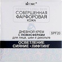 Духи, Парфюмерия, косметика Дневной крем с люмисферами для лица, шеи, декольте SPF 20 - Витэкс Perfect Lumia Skin