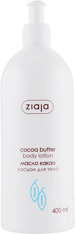 "Лосьон для тела ""Масло какао"" - Ziaja Body Lotion"