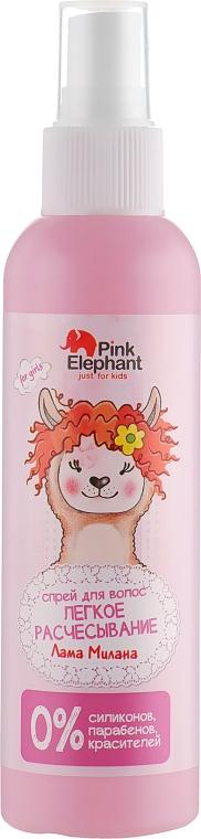 """Спрей """"Легкое расчесывание. Лама Милана"""" - Pink Elephant"""