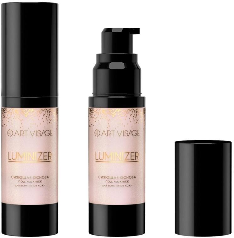 Сияющая основа под макияж - Art-Visage Luminizer