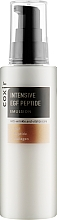 Духи, Парфюмерия, косметика Эмульсия для лица - Coxir Intensive EGF Peptide Emulsion