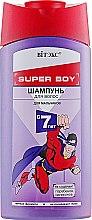 Духи, Парфюмерия, косметика Шампунь для волос для мальчиков - Витэкс Super Boy
