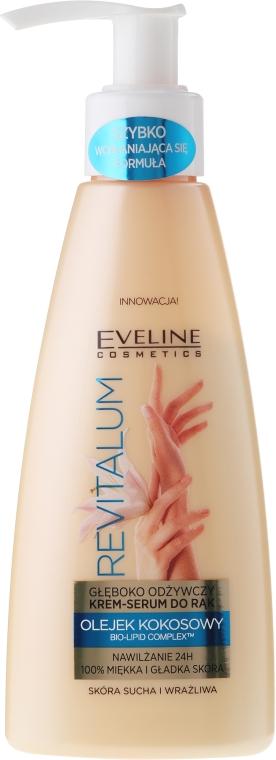 Глубоко питательный крем-сыворотка для рук - Eveline Cosmetics Revitalum