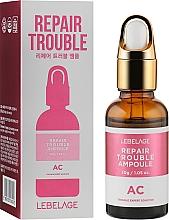 Духи, Парфюмерия, косметика Сыворотка для проблемной кожи - Lebelage Repair Trouble Ac Ampoule