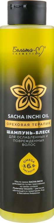 """Шампунь-блеск """"Ореховая терапия"""" - Белита-М Sacha Inchi Oil"""