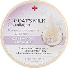 Духи, Парфюмерия, косметика Крем от морщин - Belle Jardin Cream Goat's Milk