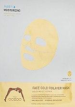 """Духи, Парфюмерия, косметика Трехслойная маска для лица """"Золото"""" - The Oozoo Face Gold Foilayer Mask"""