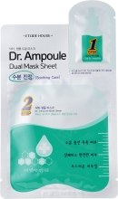 Духи, Парфюмерия, косметика Двухфазная маска для лица - Etude House Dr.Ampoule Dual Mask Sheet Soothing Care