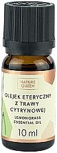 """Духи, Парфюмерия, косметика Эфирное масло """"Лемонграс"""" - Nature Queen Essential Oil Lemongrass"""