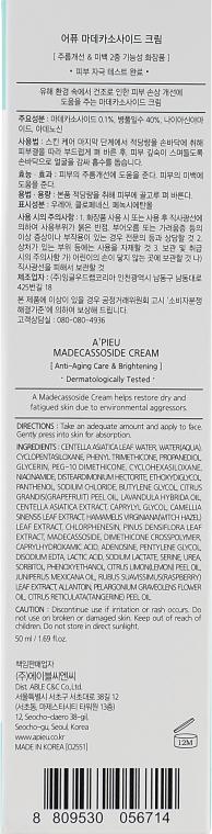 Восстанавливающий крем с мадекассосидом для лица - A'pieu Madecassoside Cream — фото N3