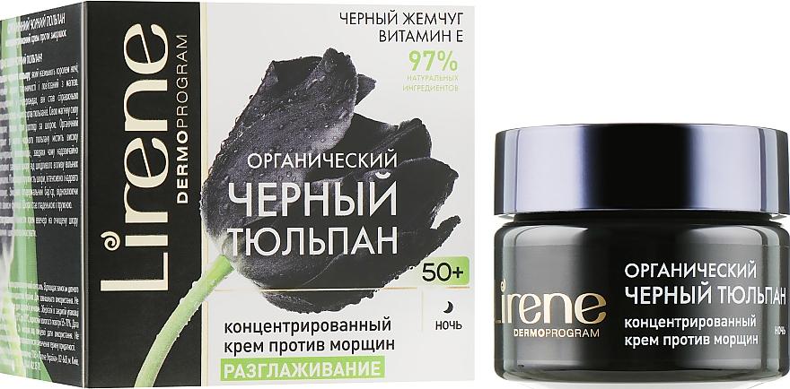 Концентрированный ночной крем от морщин 50+ - Lirene Black Tulip