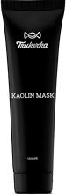 Духи, Парфюмерия, косметика Каолиновая маска для лица - Tsukerka Kaolin Mask