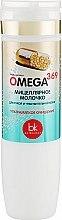 Духи, Парфюмерия, косметика Мицеллярное молочко для сухой и чувствительной кожи - Belkosmex Omega 369