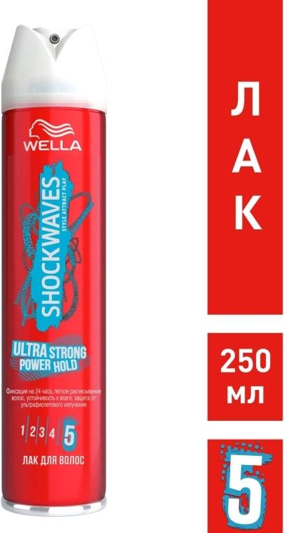 """Лак для волос """"Легкость расчесывания"""" - Wella Shockwaves Ultra Strong Power Hold — фото N2"""