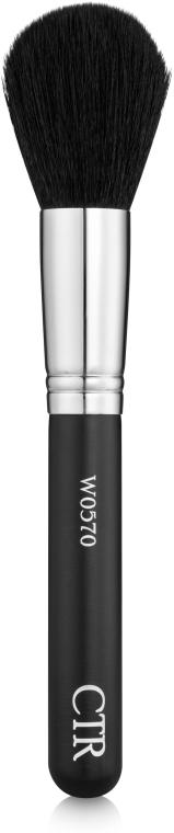 Кисть для пудры из ворса козы, W0570 - CTR