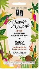 """Духи, Парфюмерия, косметика Крупнозернистый пилинг + крем-маска """"Кофе и кокос"""" - AA Voyage Voyage 2 In 1"""