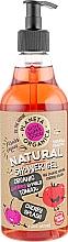 "Духи, Парфюмерия, косметика Гель для душа ""Cherry Splash"" - Planeta Organica Skin Super Food Shower Gel"