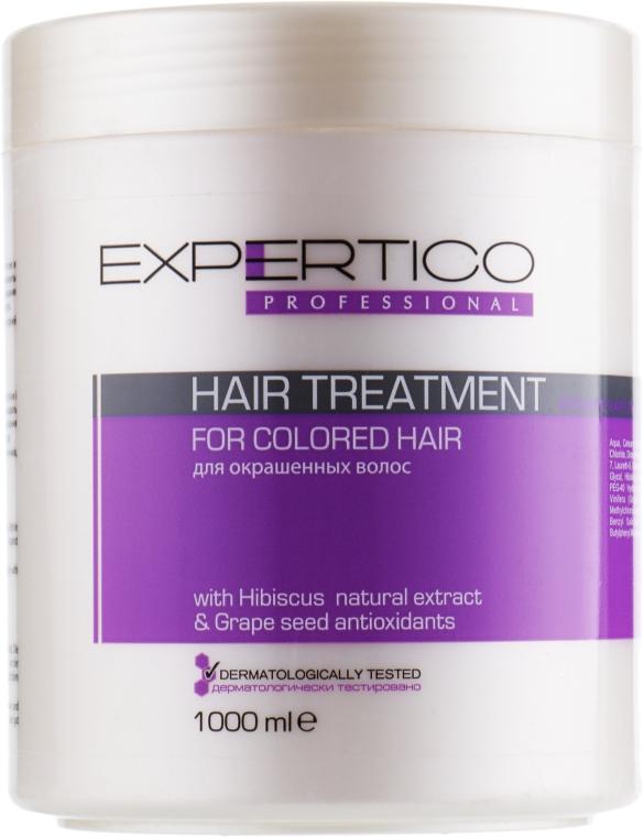 """Маска """"Интенсивный уход"""" для окрашенных волос - Tico Professional For Colored Hair"""