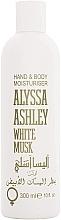 Парфумерія, косметика Alyssa Ashley White Musk - Лосьйон для рук і тіла