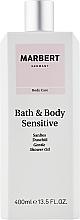 Духи, Парфюмерия, косметика Масло для душа - Marbert Bath & Body Sensitive Gentle Shower Oil