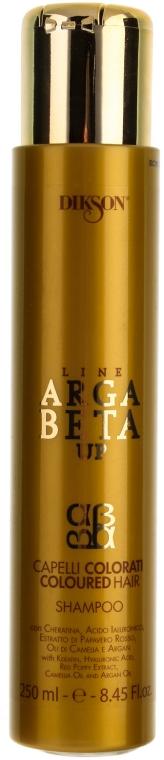 Шампунь для окрашенных и поврежденных волос - Dikson ArgaBeta Up Coloured Hair Shampoo