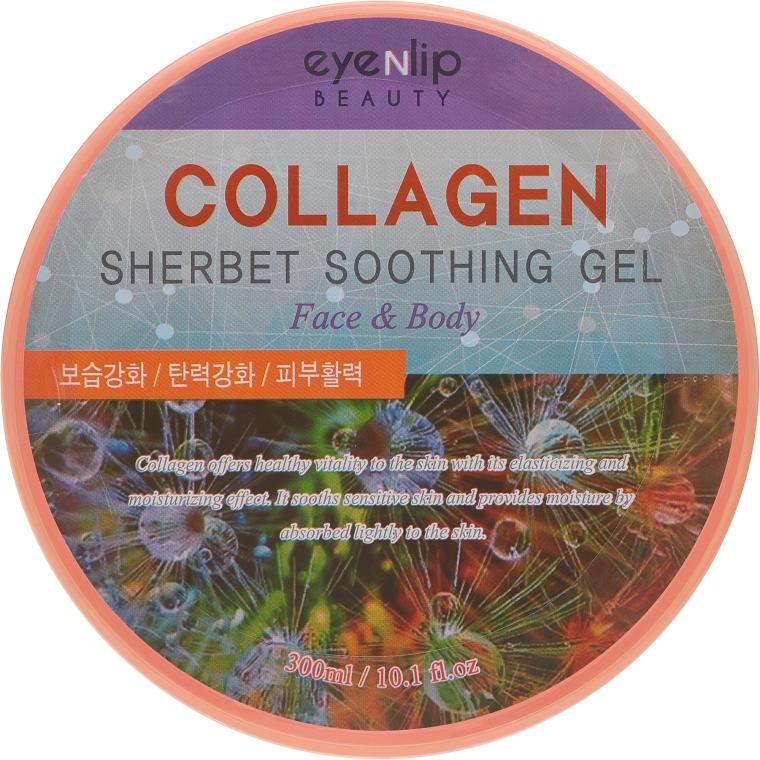 Успокаивающий гель-щербет с коллагеном - Eyenlip Collagen Sherbet Soothing Gel