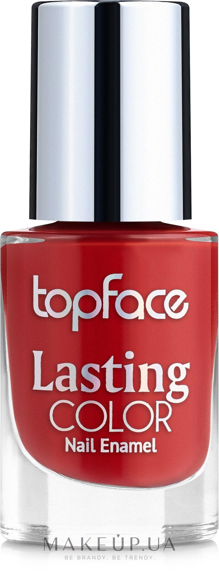 Лак для ногтей - Topface Lasting Color Nail Polish — фото N1