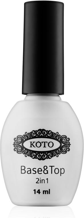 Базовое и финишное покрытие для гель-лака - Koto Base&Top 2in1