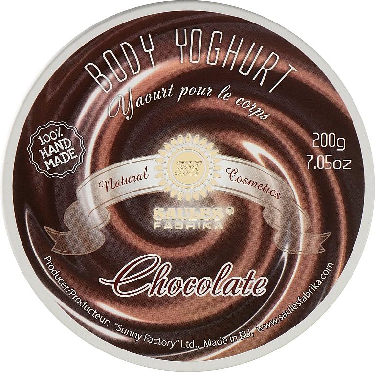 """Йогурт для тела """"Шоколад"""" - Saules Fabrika"""