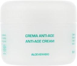 Парфумерія, косметика Крем для обличчя на основі алое вера - Bioearth The Beauty Seed Anti-age Cream