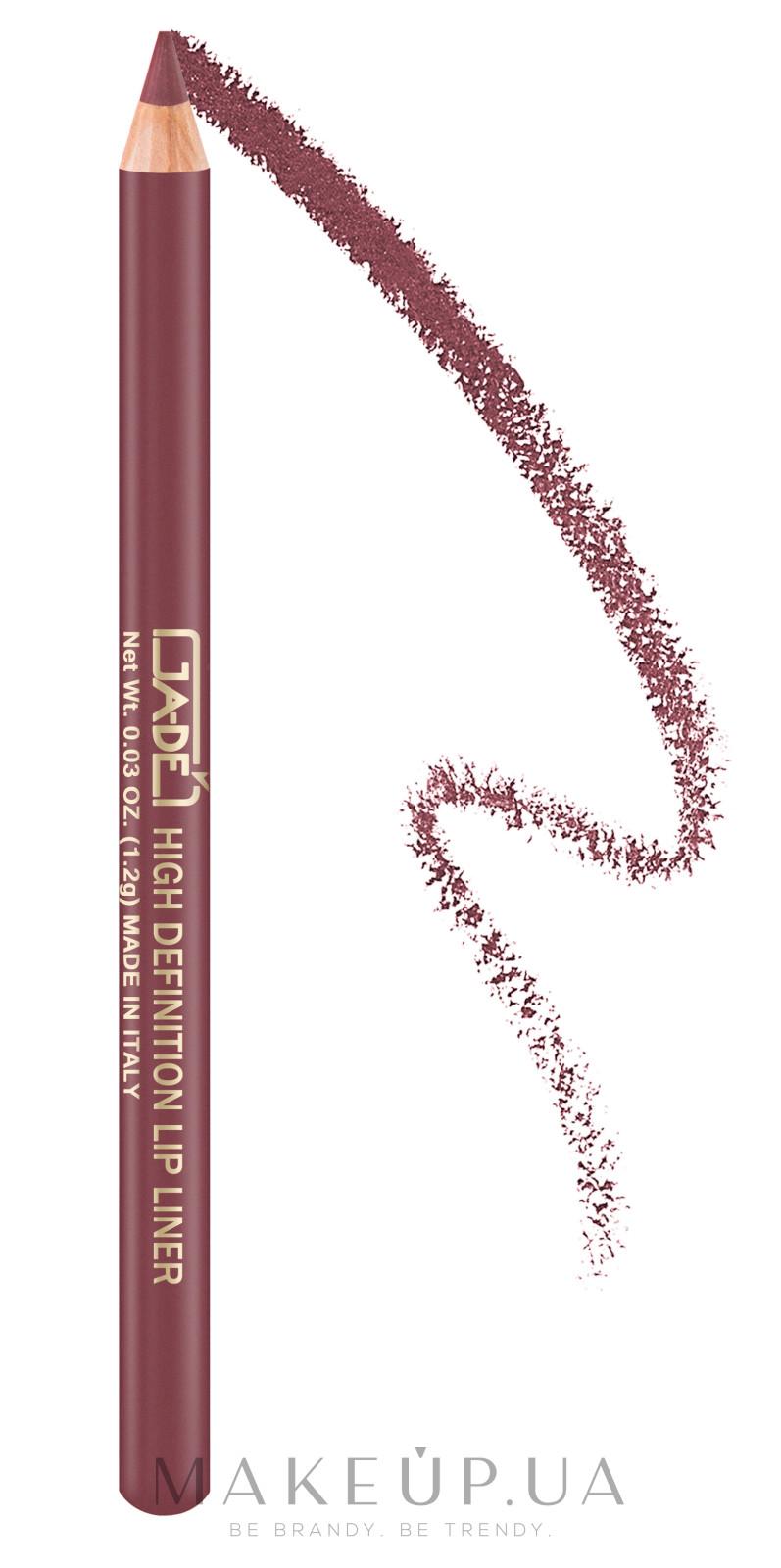 Карандаш для губ деревянный - Ga-De Youngirl Lip Pencil — фото 308