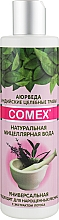 Парфумерія, косметика Міцелярна вода з екстрактом лотоса - Comex