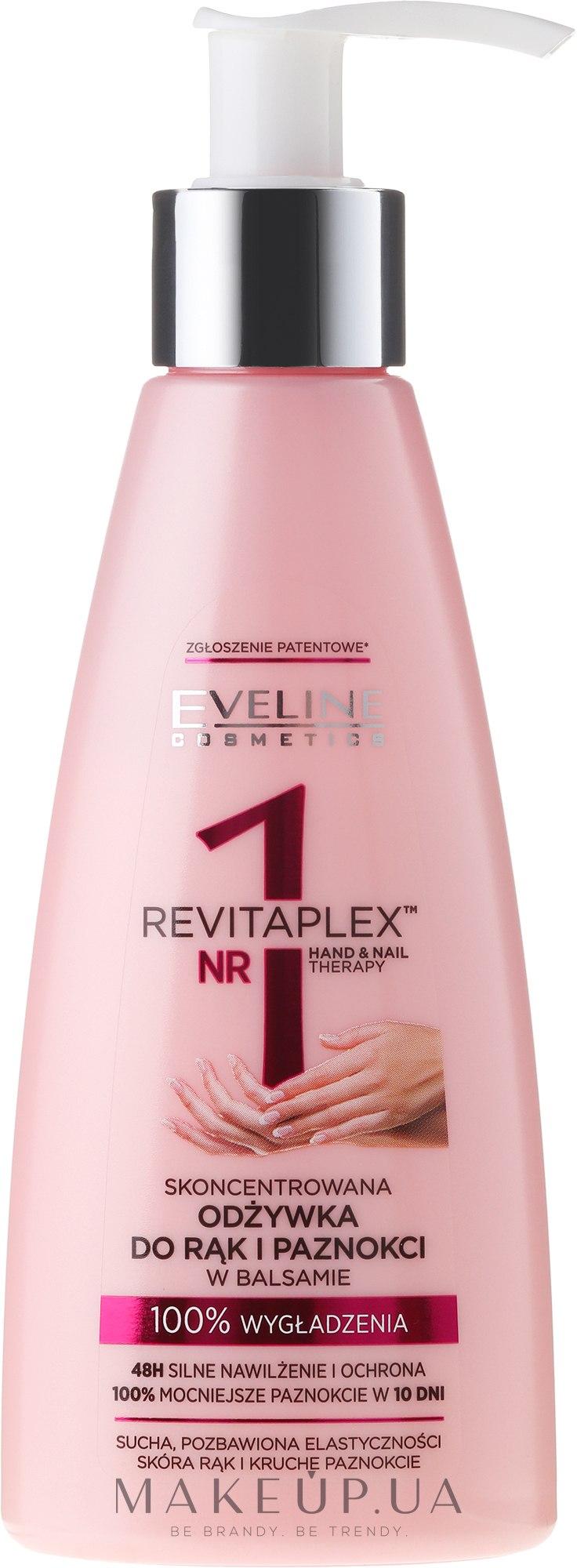 Концентрированный крем-бальзам для рук и ногтей - Eveline Cosmetics Revitaplex Hand & Nail Therapy — фото 125ml
