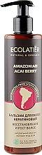 """Духи, Парфюмерия, косметика Кератиновый бальзам для волос """"Амазонская ягода асаи"""" - Ecolatier Amazonian Acai Berry Hair Balm"""