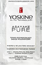 Духи, Парфюмерия, косметика Очищающий вулканический термический уход - Yoskine Asayake Pure Pore Purifying Volcanic Thermal Treatment