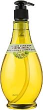 Духи, Парфюмерия, косметика Нежное интимное фито-мыло с оливковым маслом и липовым цветом - Viva Oliva