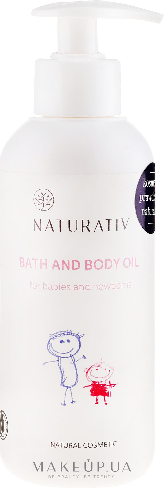 Масло для тела и ванны - Naturativ Bath and Body Oil for Infants and Baby — фото 250ml