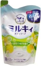Духи, Парфюмерия, косметика Жидкое мыло для тела с цитрусовым ароматом - Kanebo Milky Body Soap (дой-пак)