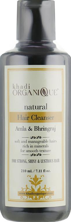 """Натуральный аюрведический шампунь из индийских трав """"Амла и бринградж"""" - Khadi Organique Ayurvedic Hair Cleanser Amla & Bhringraj"""