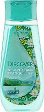 Духи, Парфюмерия, косметика Гель для душа «Озера Новой Зеландии» - Oriflame New Zealand Tranquility Shower Gel