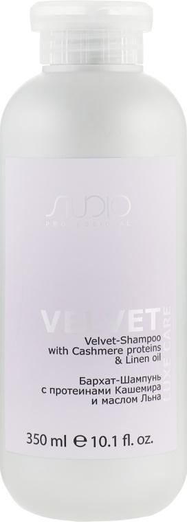 Шампунь с протеинами кашемира и маслом льна - Kapous Professional Studio Luxe Care Velvet Shampoo