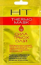 Духи, Парфюмерия, косметика Термомаска против выпадения и для укрепления жирных волос - Hair Trend Thermo Mask