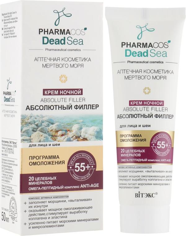 """Крем ночной 55+ """"Абсолютный филлер"""" для лица и шеи - Витэкс Pharmacos Dead Sea"""