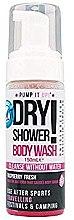 "Духи, Парфюмерия, косметика Пена для сухого мытья тела и рук ""Малина"" - Pump It Up Dry Shower Body Wash Raspberry"