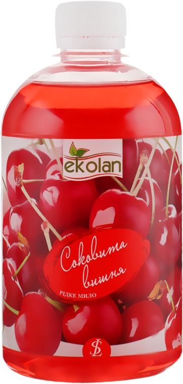 """Жидкое мыло """"Сочная вишня"""" - EkoLan (сменный блок)"""