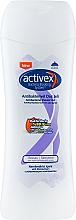 Духи, Парфюмерия, косметика Антибактериальный гель для душа для чувствительной кожи - Activex Sensitive