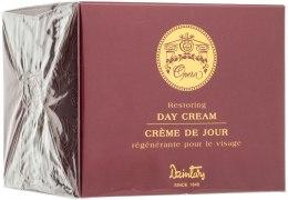Духи, Парфюмерия, косметика Восстанавливающий дневной крем для лица - Dzintars Opera Day Cream