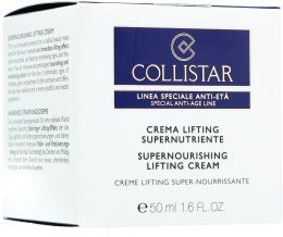 Духи, Парфюмерия, косметика Крем с подтягивающим эффектом - Collistar Supernourishing Lifting Cream