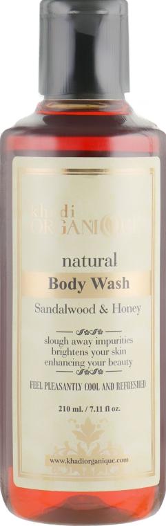 """Натуральный аюрведический гель для душа """"Сандал и Мед"""" - Khadi Organique Sandalwood & Honey Body Wash"""