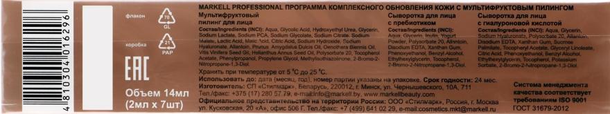 Програма комплексного оновлення шкіри, з мультфруктовим пілінгом  - Markell Cosmetics Active Program — фото N2